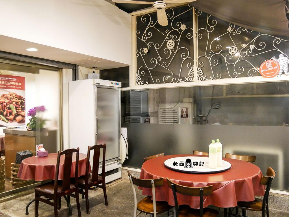 連續3年米其林必比登推薦素食餐廳》祥和蔬食料理-鎮江店●台北家庭聚餐推薦好去處!米其林必比登推薦唯一台北素食餐廳