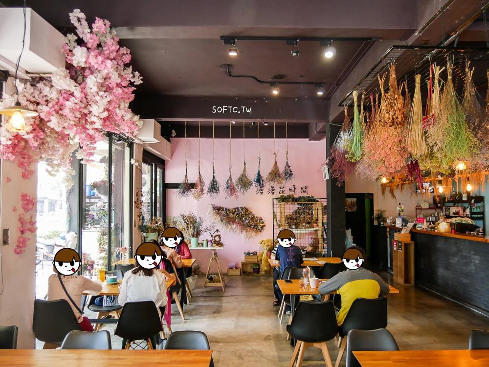 高雄民族車站美食推薦》漫漫花時間●浪漫夢幻~可以吃的玫瑰花餐廳! 高雄河畔旁美麗乾燥花秘密花園