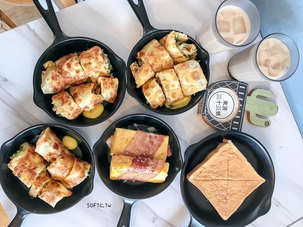 蘭嶼美食推薦懶人包》蘭嶼各部落必吃美食推薦~吃遍蘭嶼早餐、飛魚、芋頭料理!