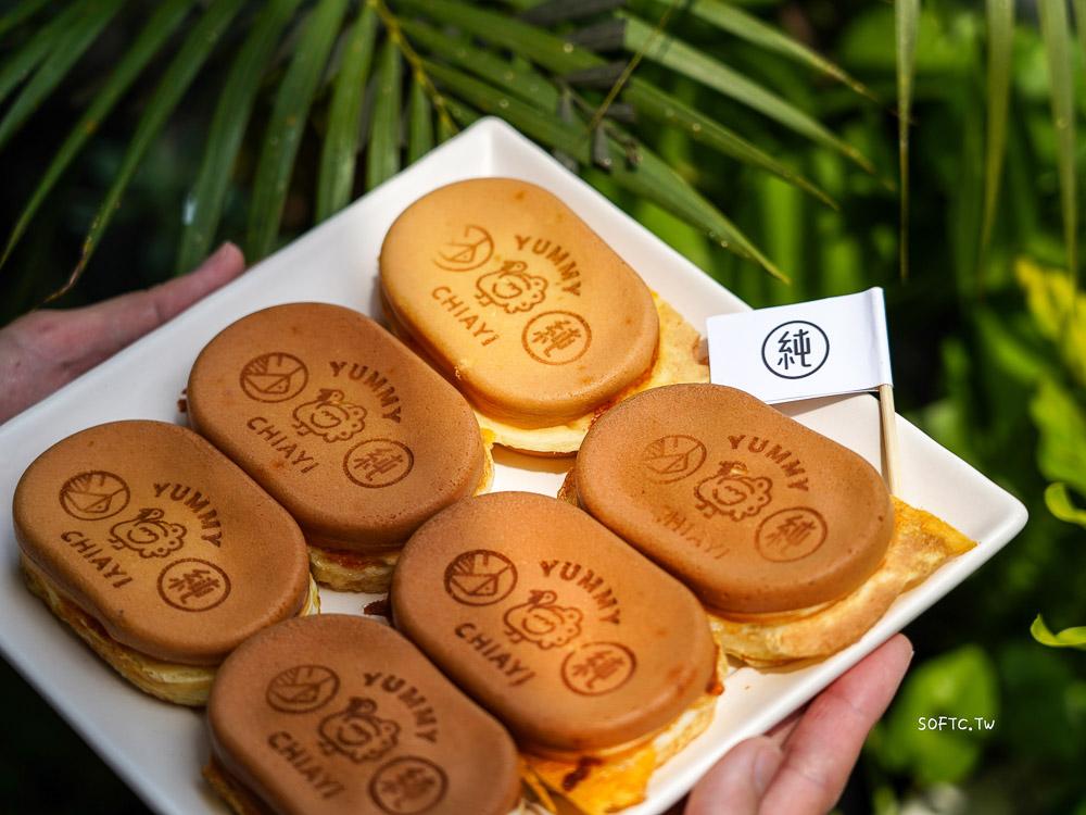 嘉義雞蛋糕推薦》純情專売所●這裡只賣純情的純情專賣所! 嘉義最夯純牛奶雞蛋糕推薦