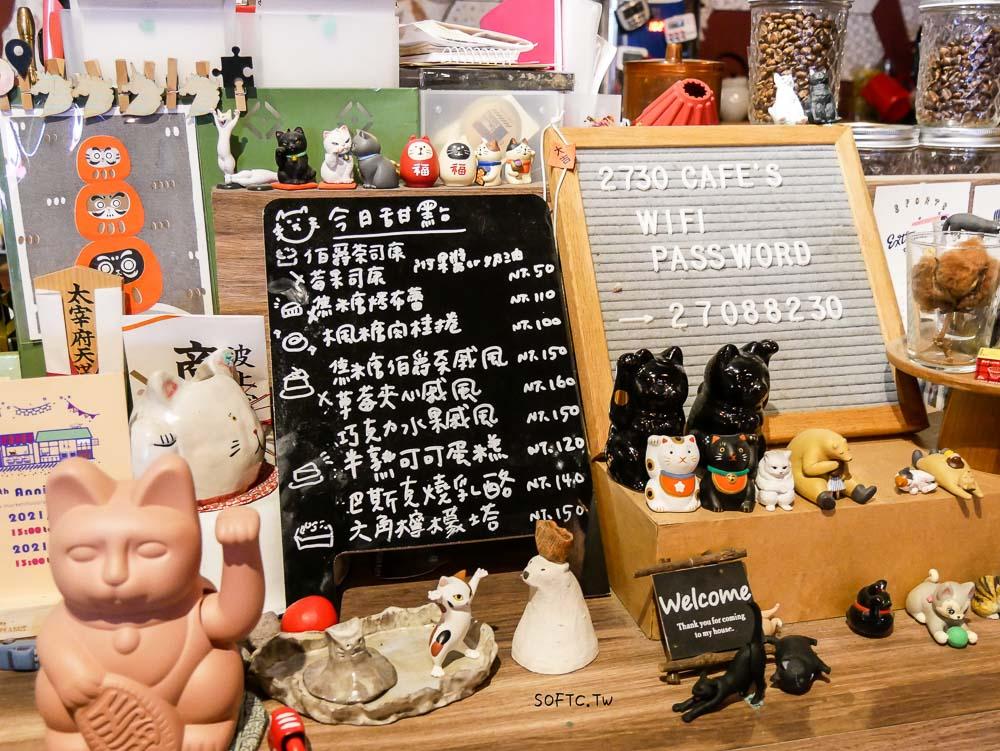 信義安和站不限時咖啡廳推薦》2730 café貳柒參零咖啡●被貓咪圍繞! 復古文青風格咖啡廳