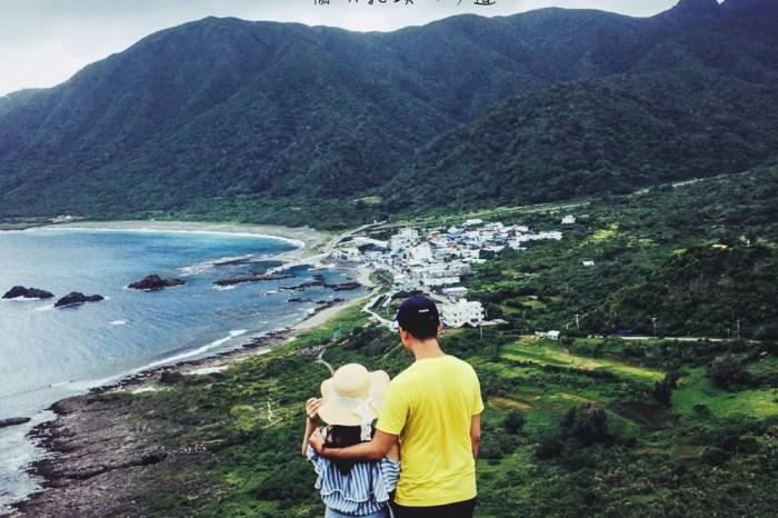 蘭嶼東清部落景點推薦》乳頭山步道●20分鐘快速攻頂!太平洋蔚藍海景收盡眼底!