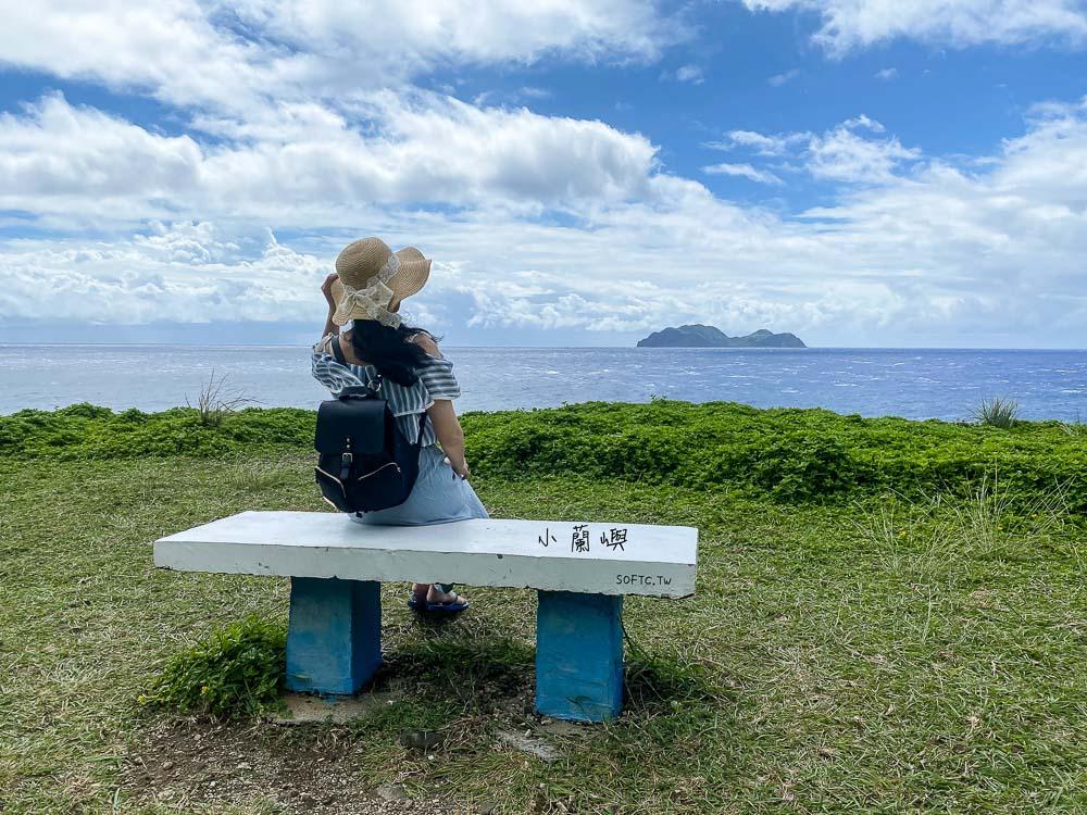 蘭嶼紅頭部落景點推薦》小蘭嶼●禁止女性登島! 在蘭嶼東南方眺望神秘迷你小蘭嶼