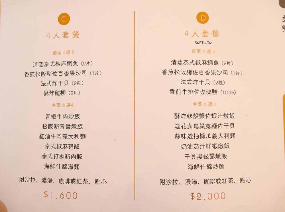 高雄美食推薦》Hovii Cafe●福華飯店好味吃飽吃好IG打卡網美咖啡廳 疫情期間外帶餐盒&雙人套餐