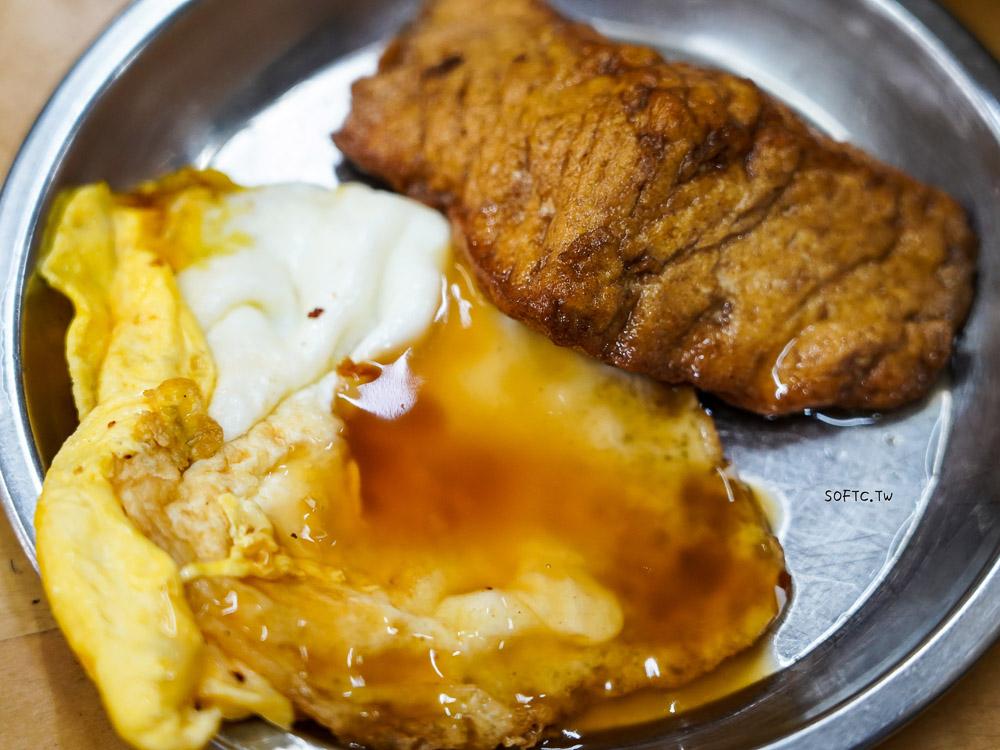 嘉義雞肉飯推薦》劉里長雞肉飯●正港里長賣雞肉飯給你吃! 嘉義超高人氣雞肉飯排隊名店