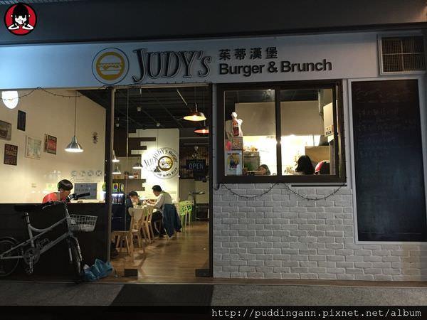 [食記]台北新店大坪林站 Judy's Burger茱蒂漢堡 超犯規花生醬~新店也有好吃美式餐廳