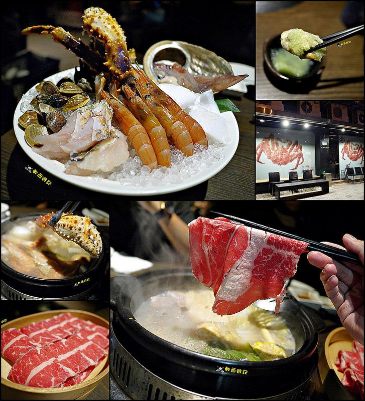 [食記]台北中山站 品火鍋-台北帝王蟹吃到飽  專業桌邊服務 頂級鍋物吃到飽