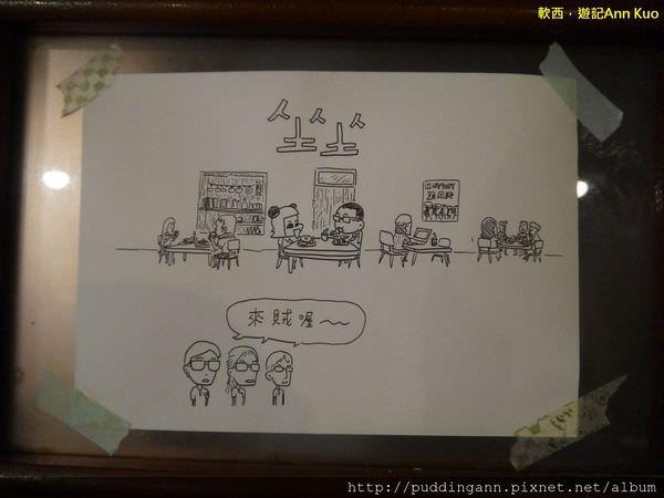 [食記]台北中山 坐坐咖啡 來溫馨家庭風坐坐吃吃喝喝休息一下吧~