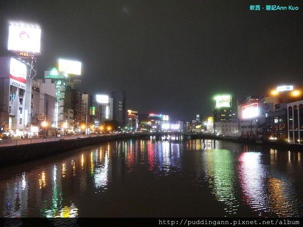 [福岡][Day 1]九州著名大型商場 博多運河城CANAL CITY HAKATA逛街去~附水舞表演時間~沿路日本版夜市屋台新體驗