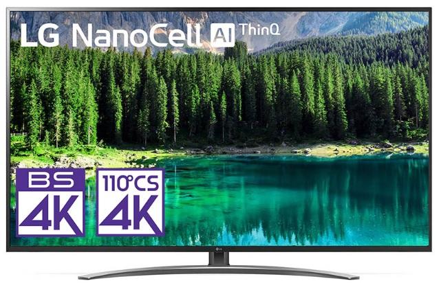 LG75V型テレビ(75SM8600PJB)