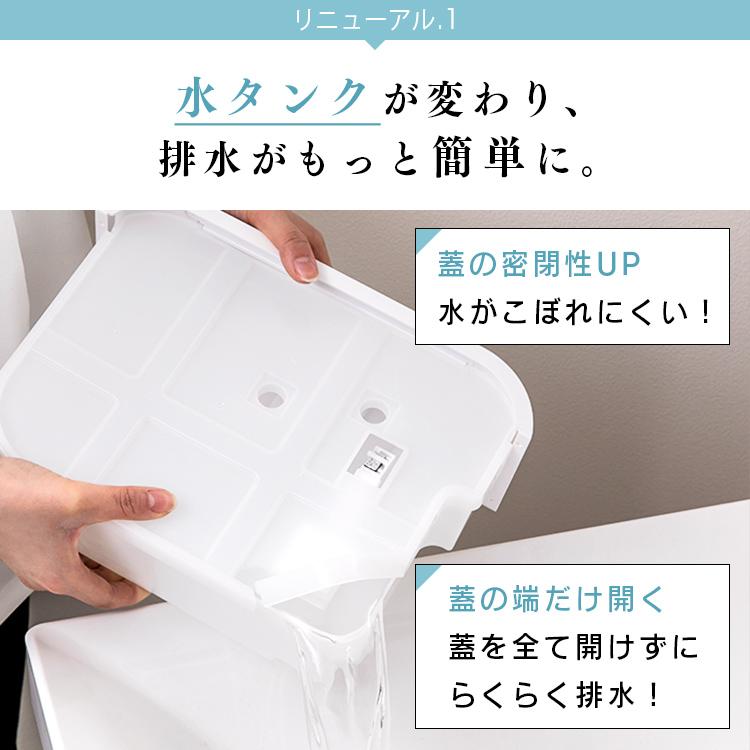 リニューアル1(アイリスオーヤマのサーキュレーター衣類乾燥除湿機IJD-I50)