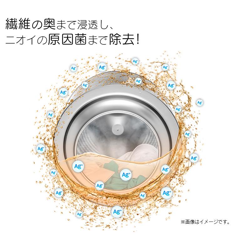 アイリスオーヤマのドラム式洗濯機銀イオンの効果
