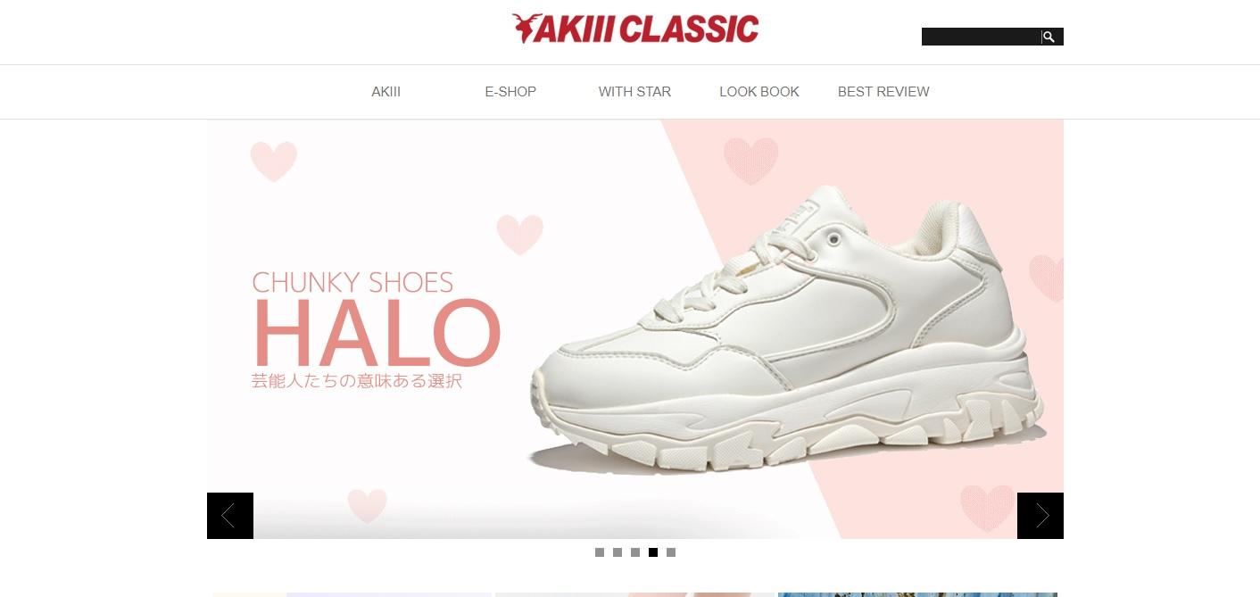 韓国ファッション通販サイト【アキクラシック】おすすめアイテム