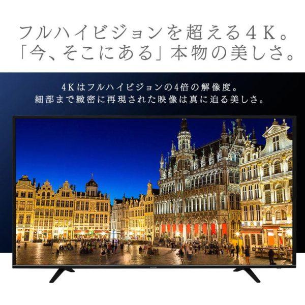 アイリスオーヤマ4KテレビLUCA 4K対応