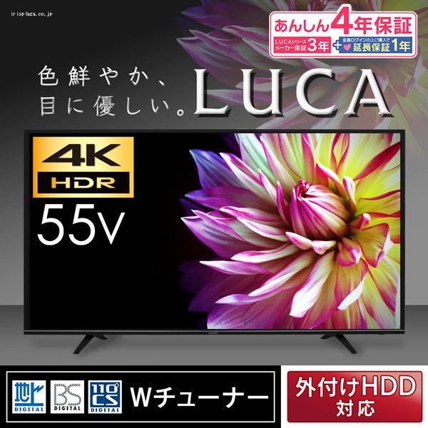 LUCA 4K対応テレビ 55インチ ブラック LT-55A6201