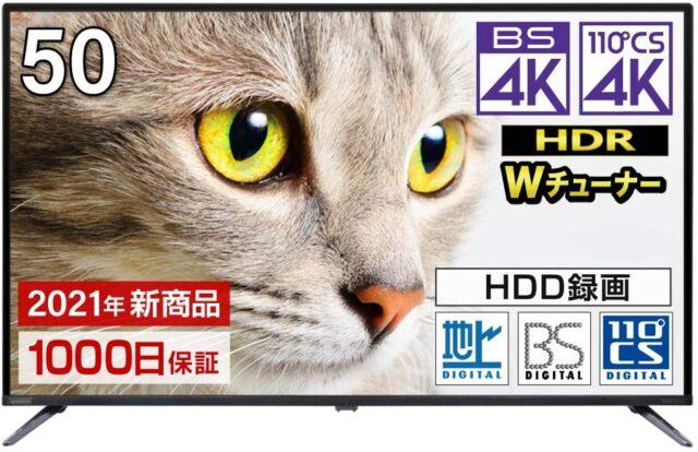 maxzen 4Kチューナー内蔵テレビ JU50TS01テレビ