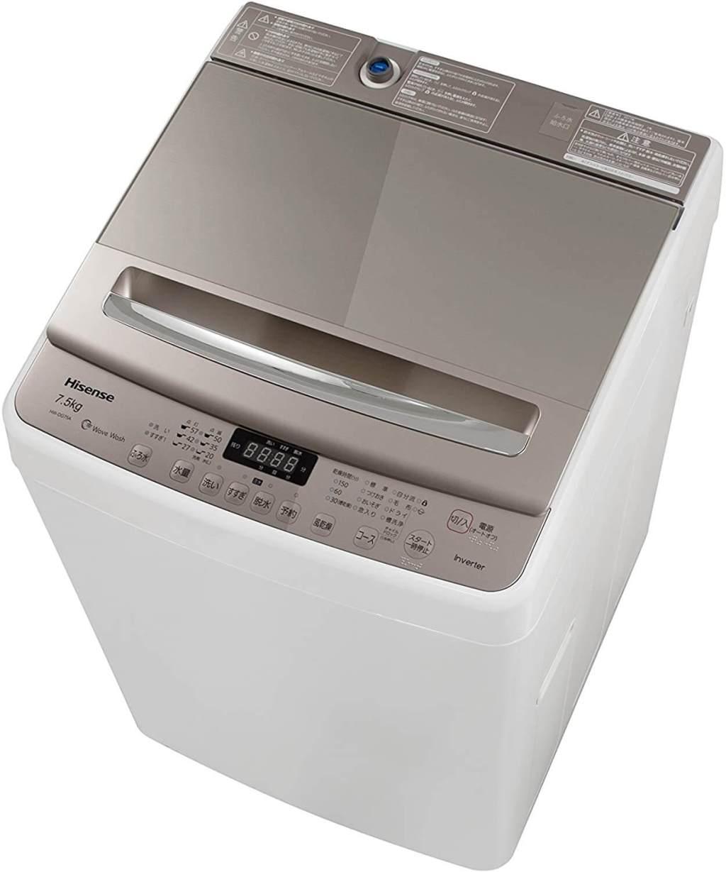 ハイセンス 全自動洗濯機 7.5kg HW-DG75A