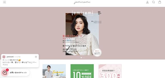 jemiremi_official_フォロワー5.2万人