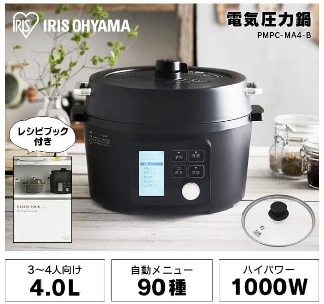 IRIS OHYAMA(アイリスオーヤマ)電気圧力鍋
