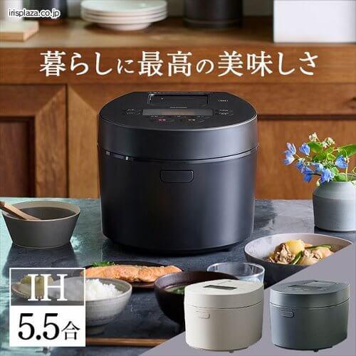 [IH/5.5合] IHジャー炊飯器 RC-IL50