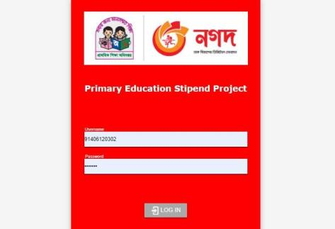 LOgin Page of pesp.mynagad.com, 3 Link to Upload Primary Stipends Data on Pesp Mynagad - The Best Way