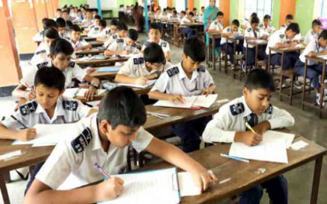 Govt. High School Admission Circular 2021 - How to apply