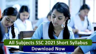 SSC 2021 Short Syllabus Published Download Now