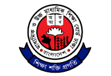 open dhaka education board website, dhaka education board official website, Dhaka Education Board, Dhaka Education Board Website - Services - Forms Download - Login