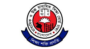 open dhaka education board website, dhaka education board official website, Dhaka Education Board, Dhaka Education Board Website - Services - Forms Download - Login