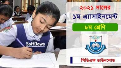 Class 8 Assignment 1st Week 2021 by DSHE PDF Download
