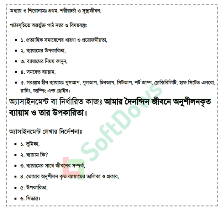 Class 6 Physical Education and Health Assignment Answer
