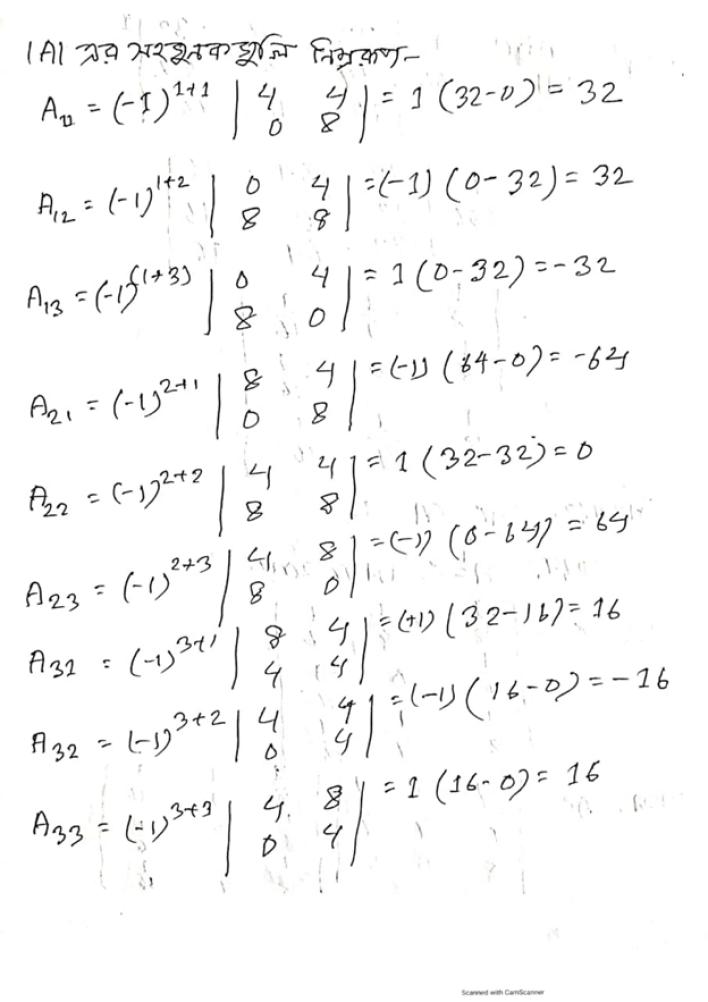 HSC 2021 Higher Math Assignment Answer 2nd Week