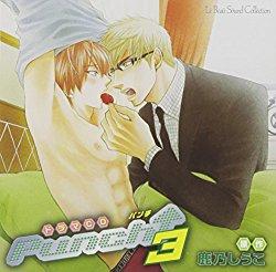 Punch↑ 3