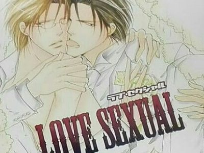 SEXY EFFECT 96 3 LOVE SEXUAL