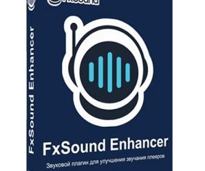 FxSound Enhancer Premium 13.028 Crack + Serial Key 2021 Latest