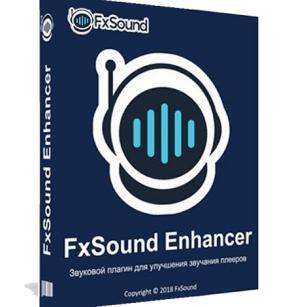 FxSound Enhancer Premium [13.028] Crack (Latest)