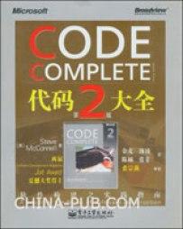 cc-china