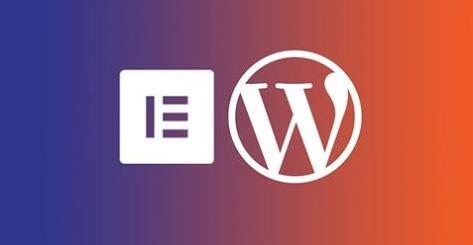 wordpresselementor