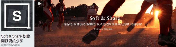 softnshare.png