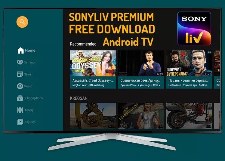 SonyLIV Premium Android TV