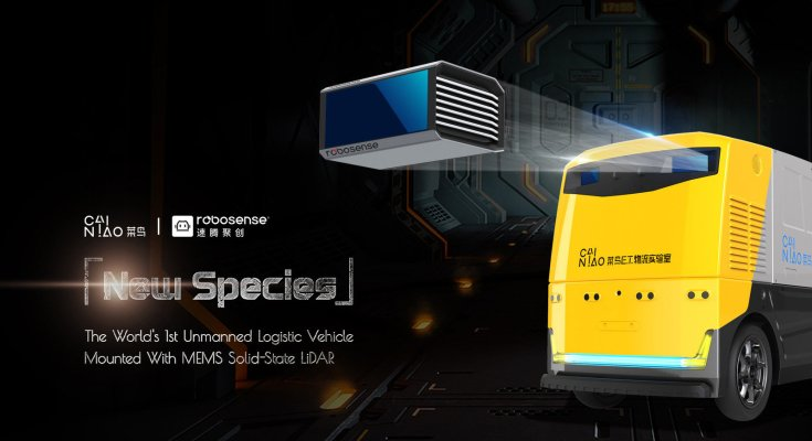 Alibaba Self Driving Delivery Vehicles