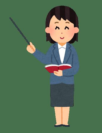 女性教師の画像