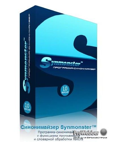 Cinonymizer SynMaster 2.0 + Database of Russian synonyms for 1260000 lines