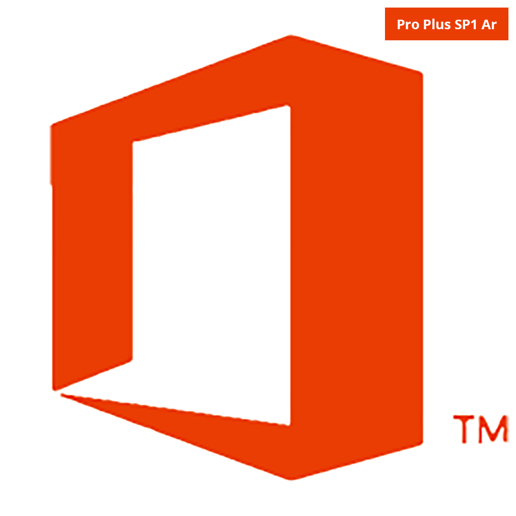Microsoft Office 2013 Arabic