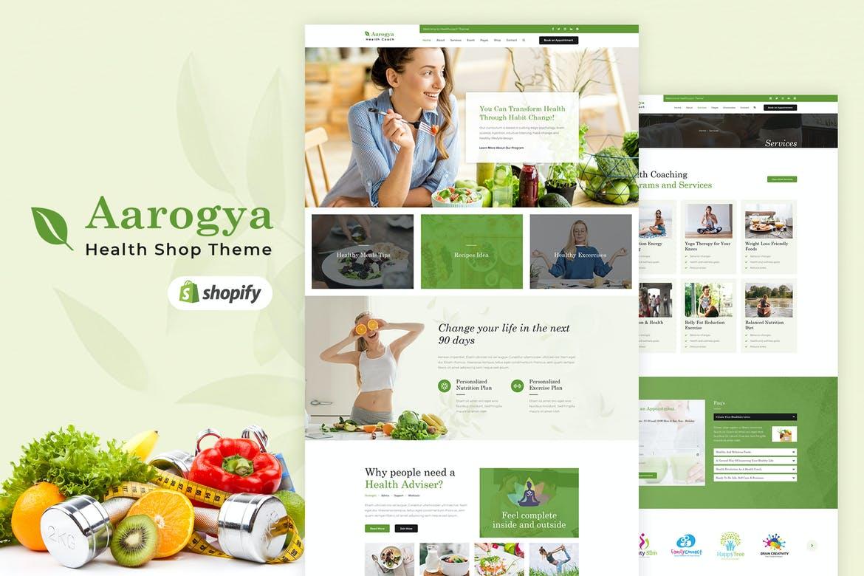 Aarogya Shopify Health Care Store Theme