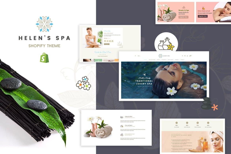 Helen - Shopify Health, Beauty Cosmetic Store