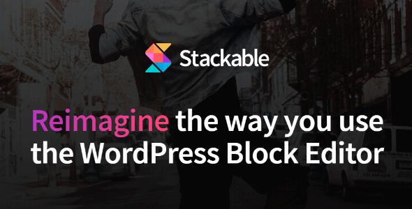Stackable Premium