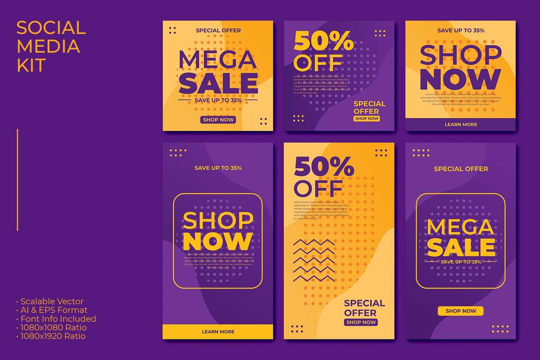 AMR Social Media Kit v012