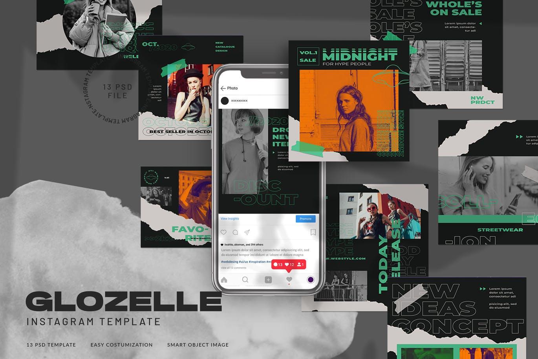 Glozelle Instagram Stories Fashion Streetwear