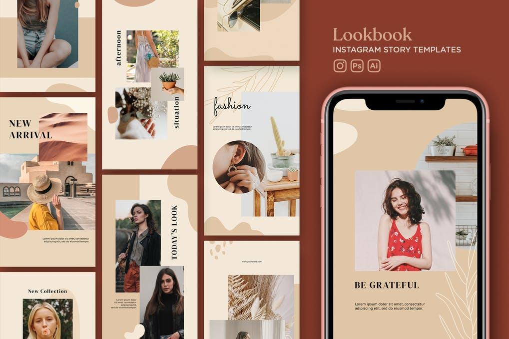 Instagram Story Template V.19 Lookbook